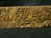 desk-nameplate-carving-image2